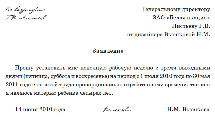 Collection creditexpress ru