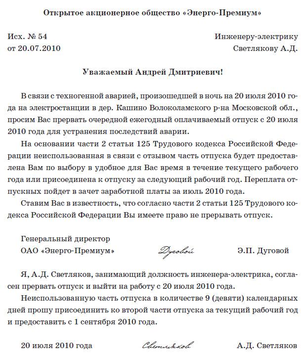 бланк паспорта сделки нового образца