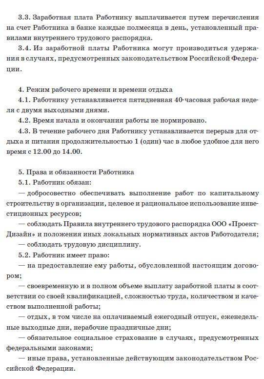 Сколько квадратных метров положено на человека в 2019 году в белгородской области по регионам