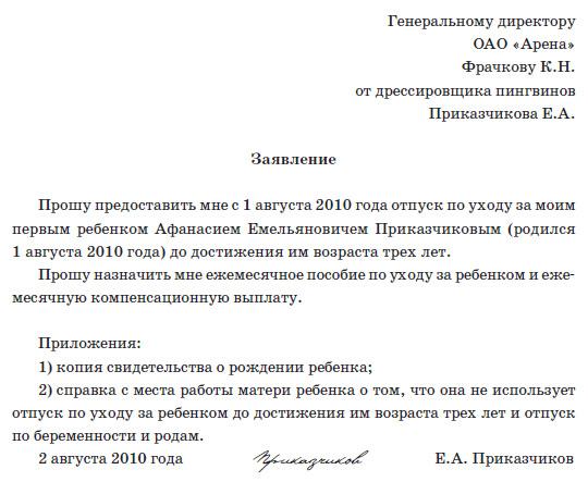 Входит ли в трудовой стаж для пенсии учеба в пту в украине