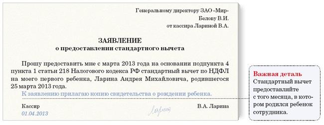 Прописка в Москве. Сколько стоит и к кому обратиться.