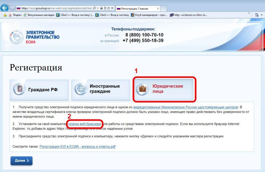 Подтверждение сдачи отчетности электронной подписью подать документы на регистрацию за ип по доверенности