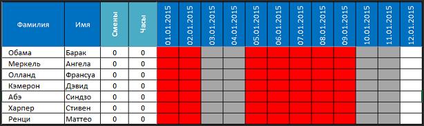 Календарь 2015 в Excel скачать