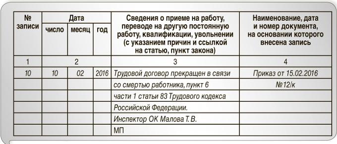 Как можно узнать счет на который переводить за квартиру нижний новгород
