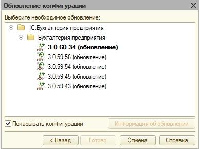 установка 1с сервер мини