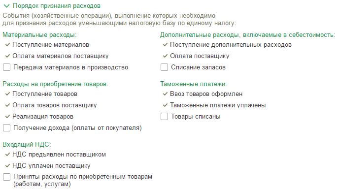 Пс для иностранца в россию