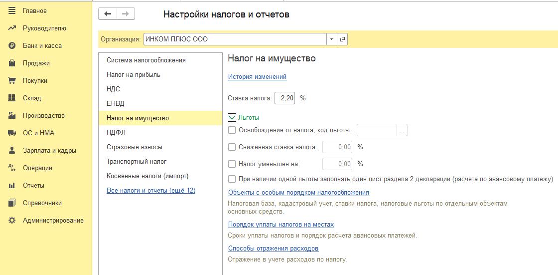 Ставки транспортного налога в крыму 2015г ставки транспортного налога в 2010 году в ярославле
