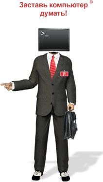 Ваш Финансовый Аналитик Скачать Бесплатно Полную Версию - фото 7