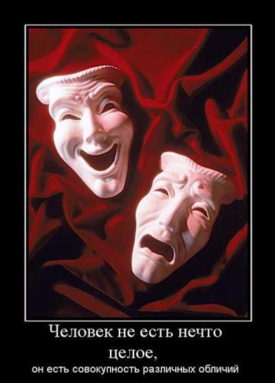 Мимика лица книга