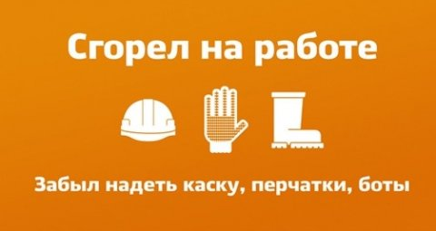 Путин подписал закон озаморозке тарифов на непременное соцстрахование