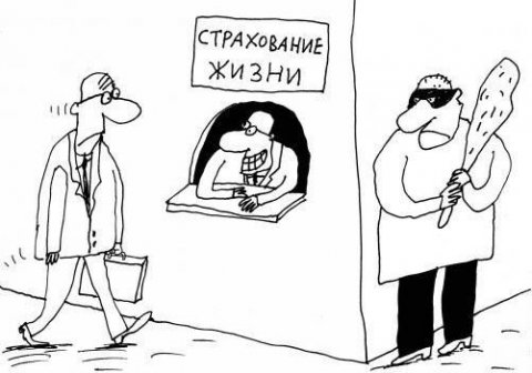 Продажи e-полисов без учета ОСАГО вырастут до 8—9 млрд рублей в 2019 году