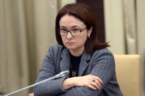 Доход главы Банка России за год вырос почти на четверть