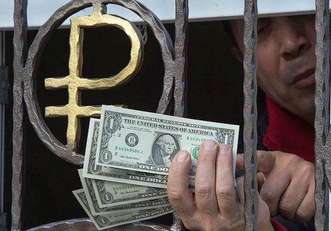 Рубль будет слабеть на умеренном негативе