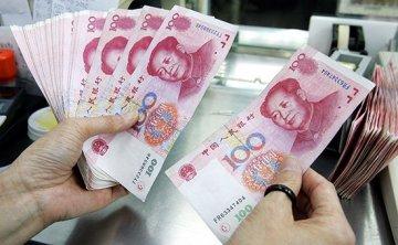 Юань в расчете: россияне увлеклись китайской валютой