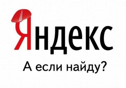 «Яндекс.Браузер» внедрил защиту от скрытого майнинга