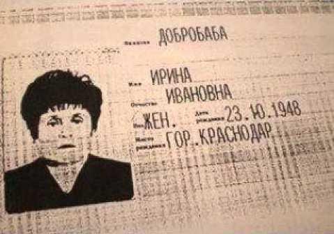 МФЦ начнут выдавать паспорта с 1 февраля