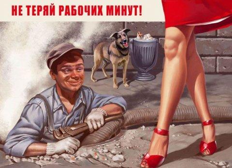 Путин подписал закон о проверке трудинспекциями ряда требований советских времен