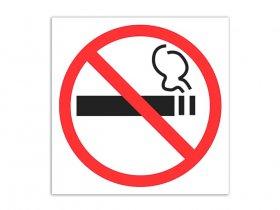 Утвержден единый знак запрета курения