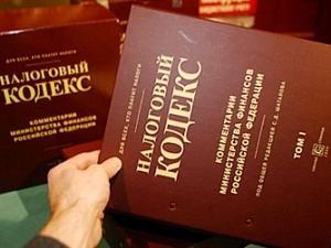 кубань кредит краснодар центральный офис