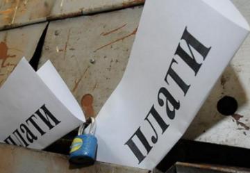 Конституционный суд приступил к проверке законности платы за капремонт