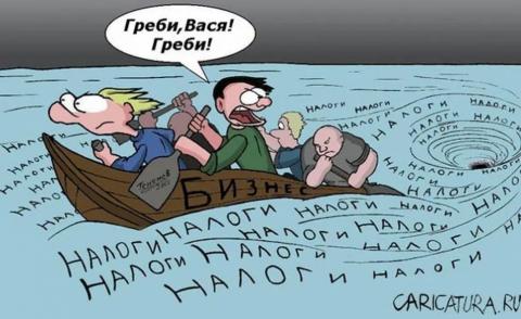 Госдуме предложили перенести для граждан срок уплаты имущественных налогов