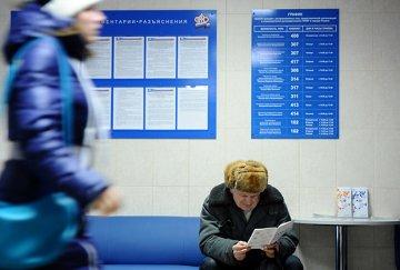 Улюкаев не нашел хороших альтернатив повышению пенсионного возраста