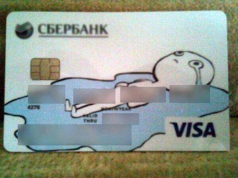 Кредитку от счета не оторвать: Верховный суд пресек практику избавления от карточных счетов