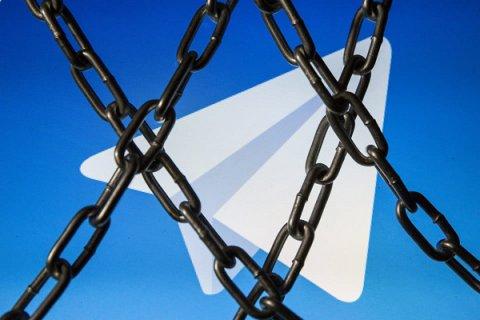 Роскомнадзор назвал «немедленным к исполнению» решение суда по Telegram