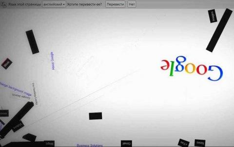 Google провел исследование интернет-привычек россиян