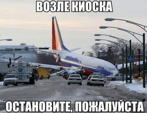 Факт использования услуги воздушной перевозки подтверждается посадочным талоном