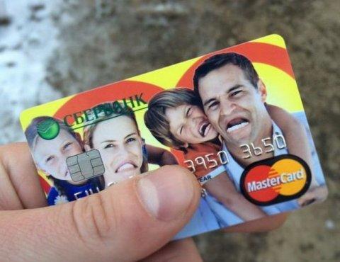 Эксперты зафиксировали атаки на банковские карты MasterCard