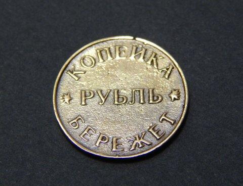 Золотая осень для рубля только начинается