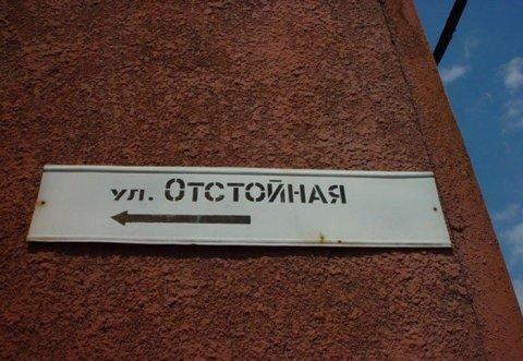 При сокращении адреса в счете-фактуре используются прописные и заглавные буквы