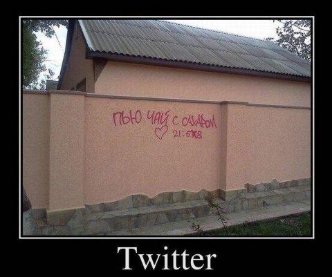 СМИ сообщили о планах Twitter убрать «лайки»