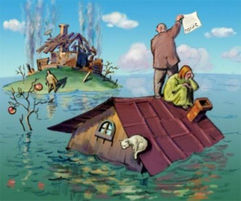 Опрос Счетной палаты: почти треть россиян страхуют жилье от ЧС