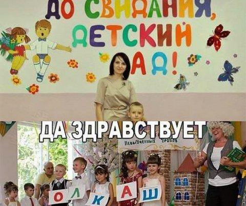 Помощь работникам по сбору детей в школу взносами не облагается, указал суд