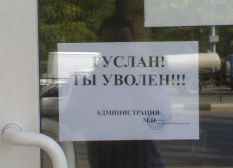 """ВС: выплата при увольнении по соглашению - """"удовлетворение личных нужд уволенных граждан"""""""
