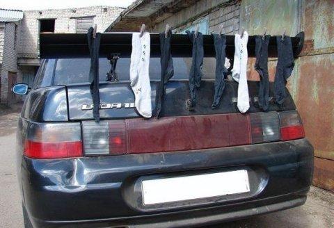 При каких условиях оплата за личный автомобиль не облагается НДФЛ и взносами
