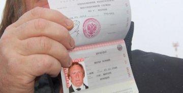 Если ошибка в выданном паспорте обнаружена после выдачи, надо опять платить госпошлину