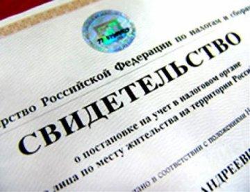 ИНН не входит в состав персональных данных, его использование не нарушает прав граждан
