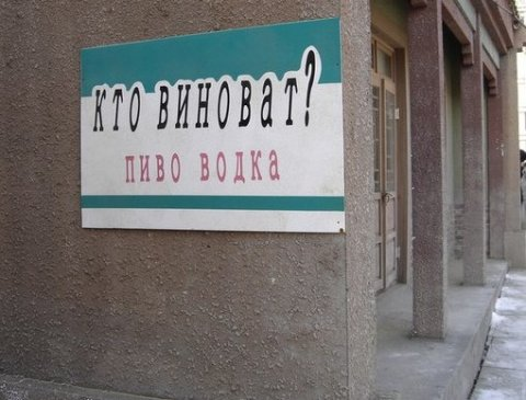 ФНС подготовила проект новой формы декларации по акцизам на алкоголь