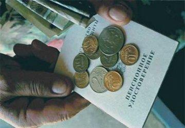 Минтруд и ПФР предлагают развивать корпоративные пенсионные схемы
