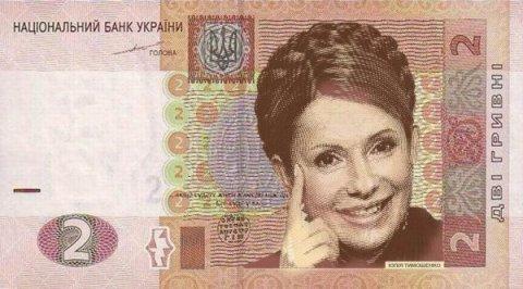 На Украине нашли мешки с измельченными миллионами гривен Нацбанка