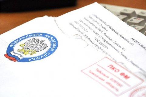 Граждане Башкирии до1сентября должны определиться со методом получения налоговых уведомлений
