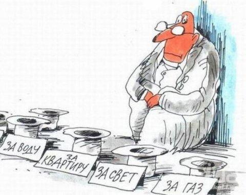 Госдума приняла во втором чтении законопроект о прямых договорах в ЖКХ