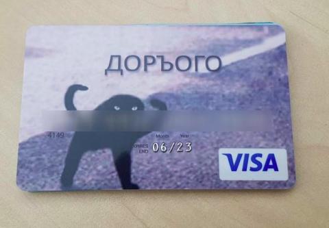 ФНС разрешила на сайте платить налоги картой иностранного банка